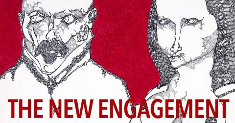 THE NEW ENGAGEMENT Digital Issue No. 12
